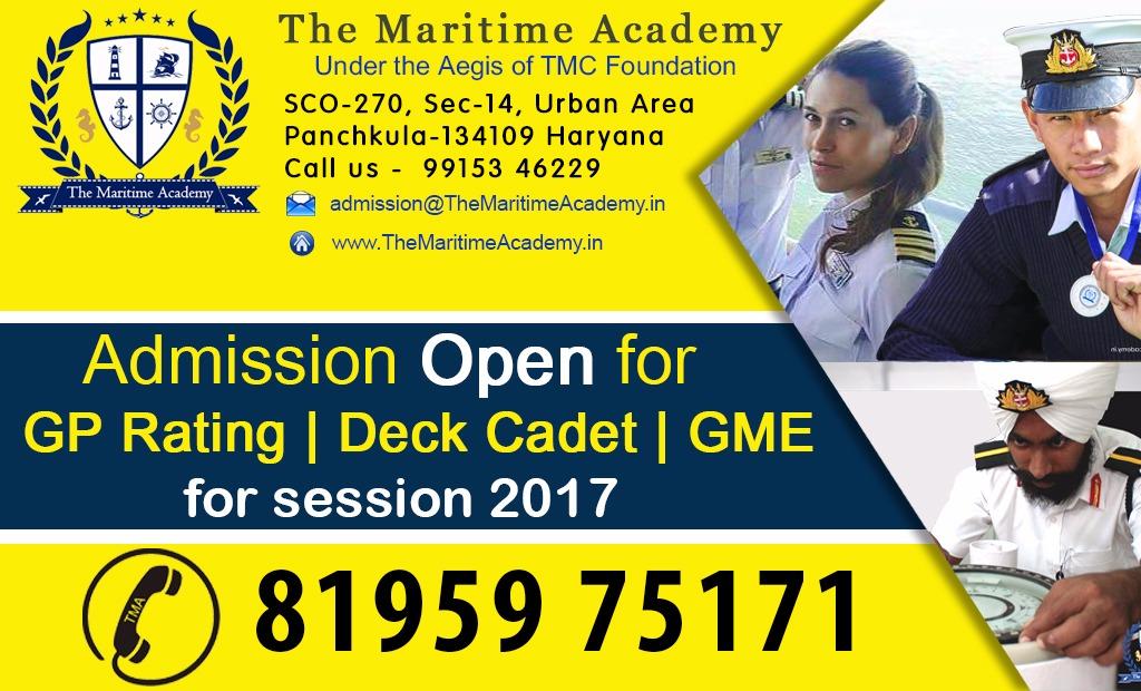 TMA Merchant Navy Notifications 2018