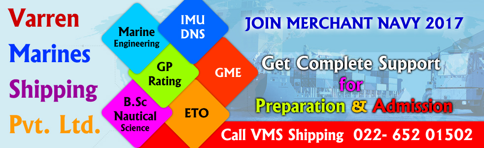V-M-S-SHIPPING_Admission_notifications_2017